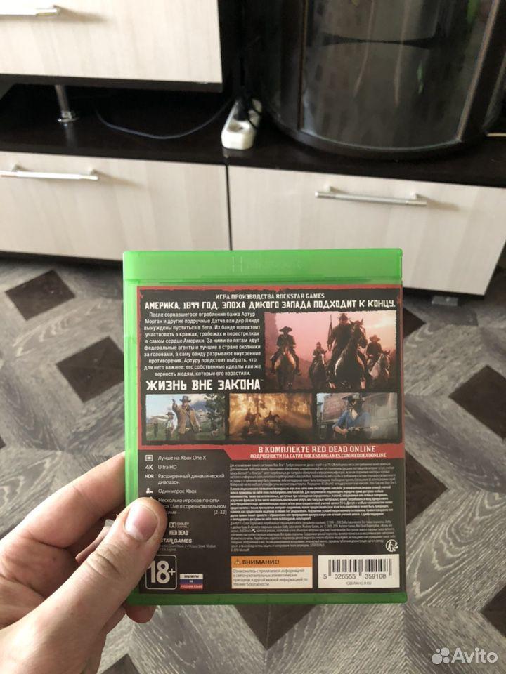 Xbox one  89539084840 купить 2