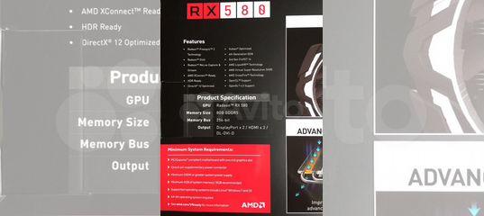 Видеокарта RX 580 купить в Санкт-Петербурге с доставкой | Бытовая электроника | Авито