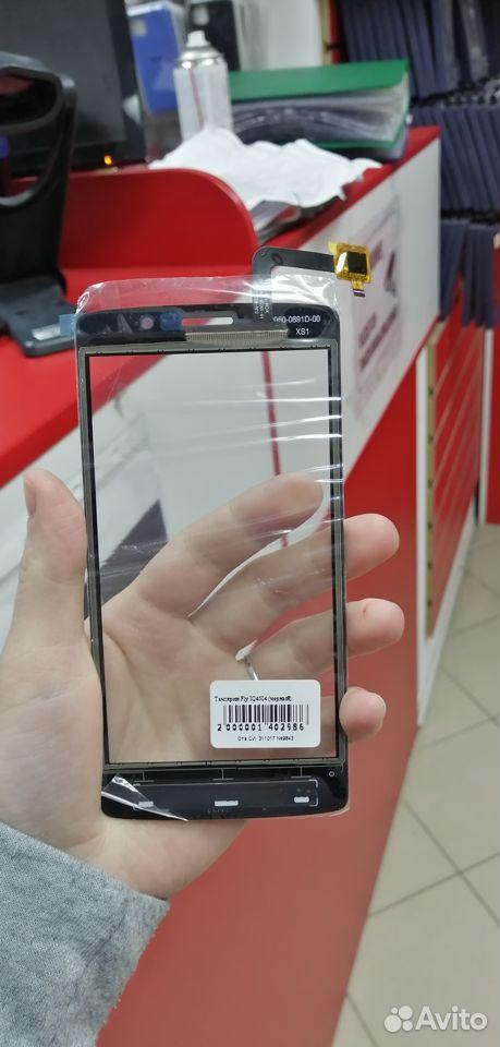 Touch Fly IQ4504 (черный)  89003081353 купить 1
