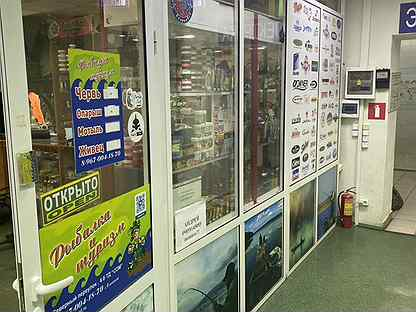 Магазин рыбалка и туризм