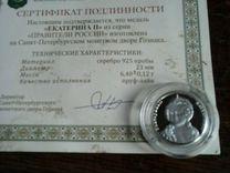 Медали — Коллекционирование в Саратове