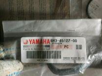 Набор прокладок для лодочных моторов yamaha