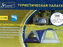 Палатка 4-х местная Lanyu-1706