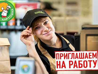 Работа в москве для девушек продавцом мчс как устроиться на работу девушке