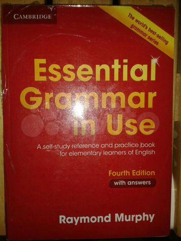 In use grammar essential *Essential Grammar