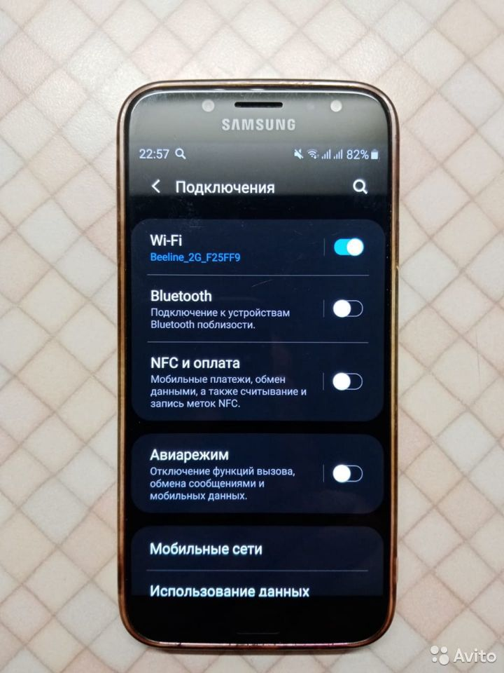 Phone SAMSUNG  89201975651 buy 4