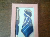 Подарочный набор брелок+ручка