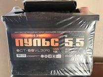 Новый аккумулятор 04.19 дата производства