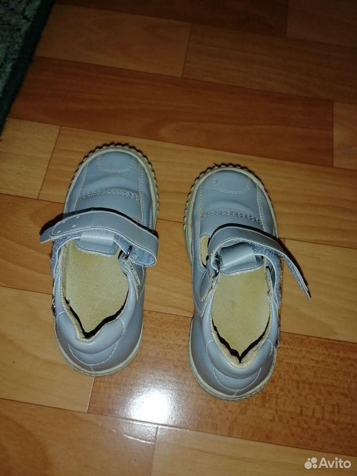 Sandals  89246951002 buy 1