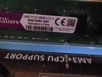 Платформа на AMD FX 8320E
