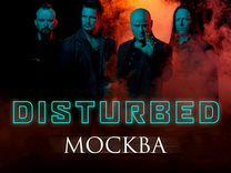 Disturbed. Втб-арена. 16 июня