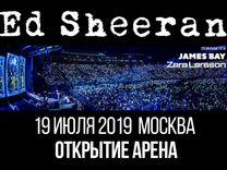 Ed Sheeran билет