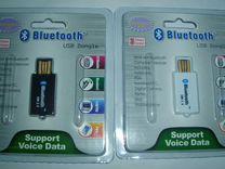 Флешка-Блютуз Bluetooth EDR 2.0 новая