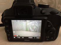 Nikon D3400 Body + AF-P 18-55 + 50mm f/1.8 AF