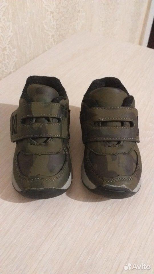 Кроссовки для мальчика  89243965043 купить 1