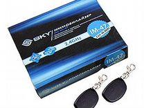 Брелок-метка для SKY IM-47