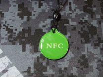 NFC метки для смартфонов