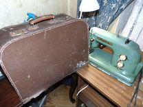 Машинка швейная Тула, в чемодане