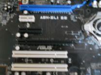 Материнская плата asus ABN-SLI SE + CPU, FAN, DDR