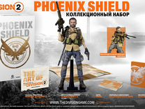 Tom Clancy's The Division 2 Phoenix Shield
