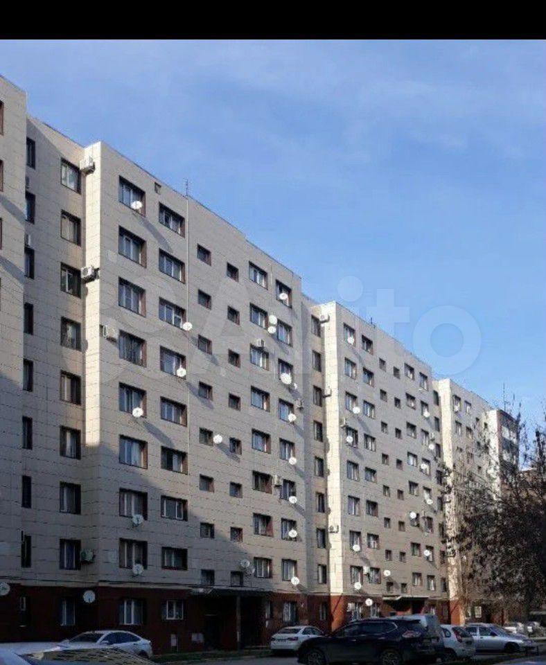 Коттедж 48 м² на участке 6 сот.  89659543059 купить 1