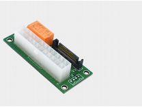Синхронизатор бп, для подключения двух бп, SATA