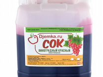 Сок концентрированный виноград, вишня, яблоко 5 кг