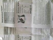 Билеты на футбол Ростов-Зенит