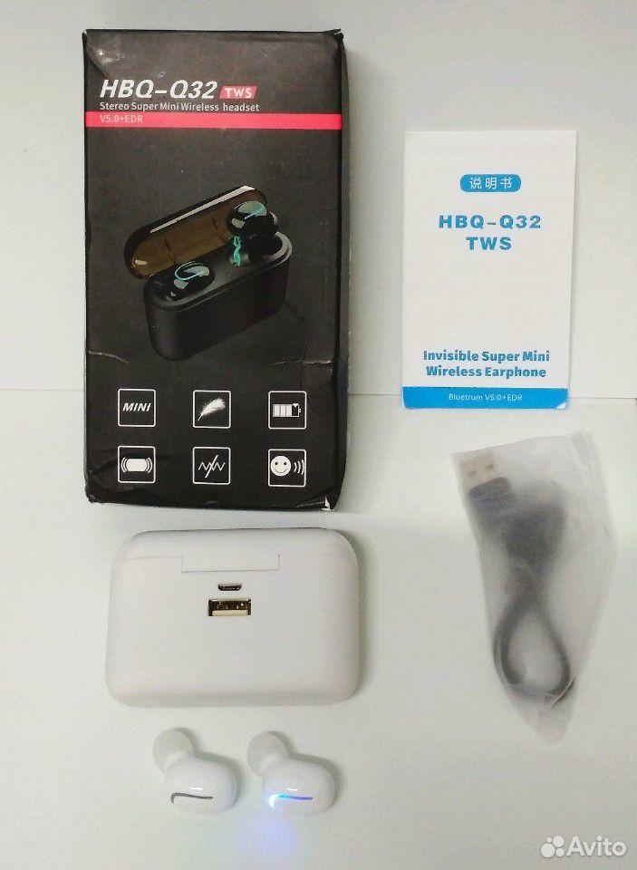 Беспроводные наушники - повер банк HBQ-Q32 TWS бел  89196693928 купить 1
