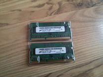 So-Dimm 2 x 2GB 1600 мгц DDR3, Mac Memory