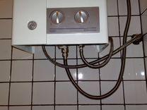 Шланги для газовых плит