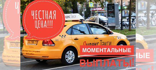 аренда авто в москве без ограничения