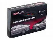 Парковочный радар Parkmaster 4-FJ-40 — Запчасти и аксессуары в Краснодаре