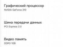 Asus GeForce 210 silent — Товары для компьютера в Москве