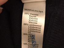 Шапка для девочки Monnalisa