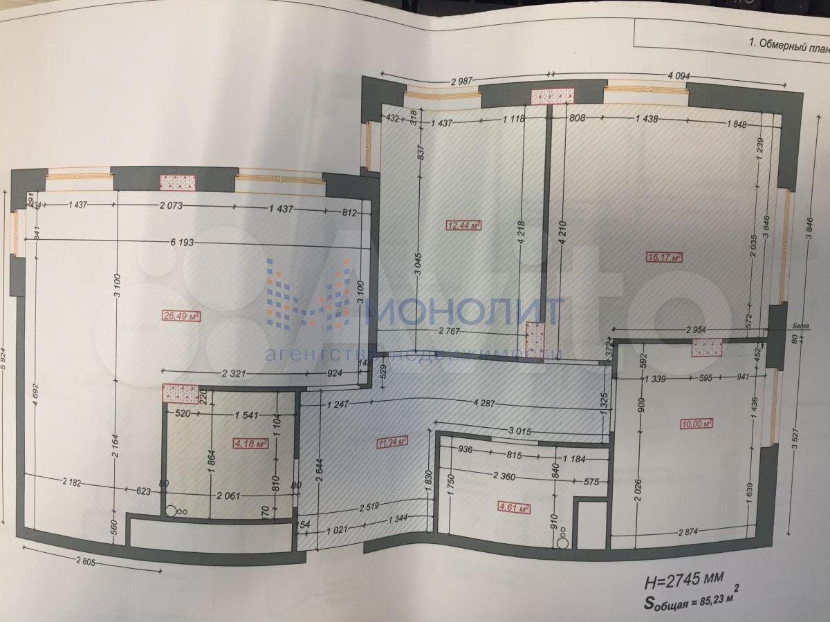 3-к квартира, 85.7 м², 24/25 эт.  89587261809 купить 10