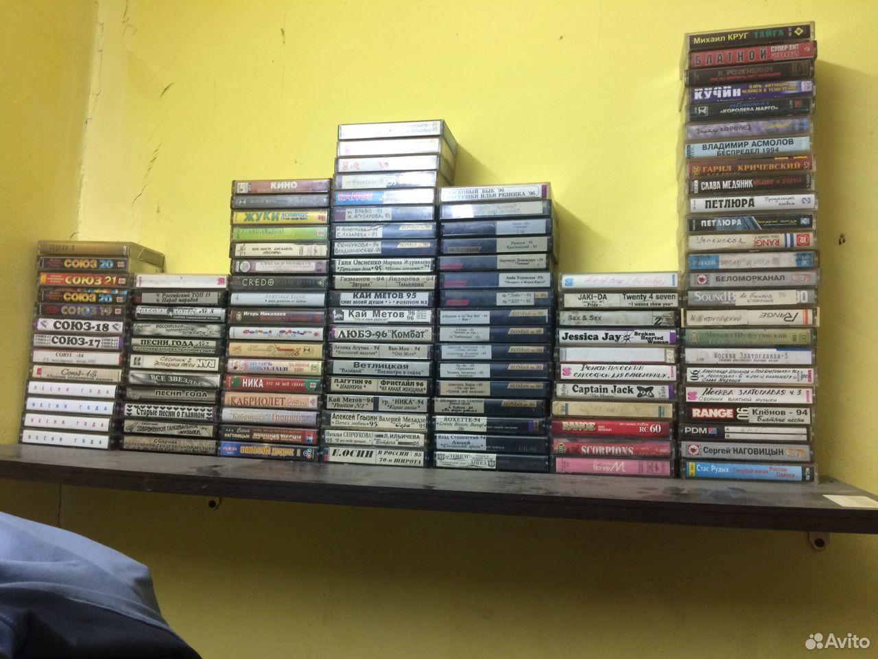Аудиокассеты  89001295223 купить 5